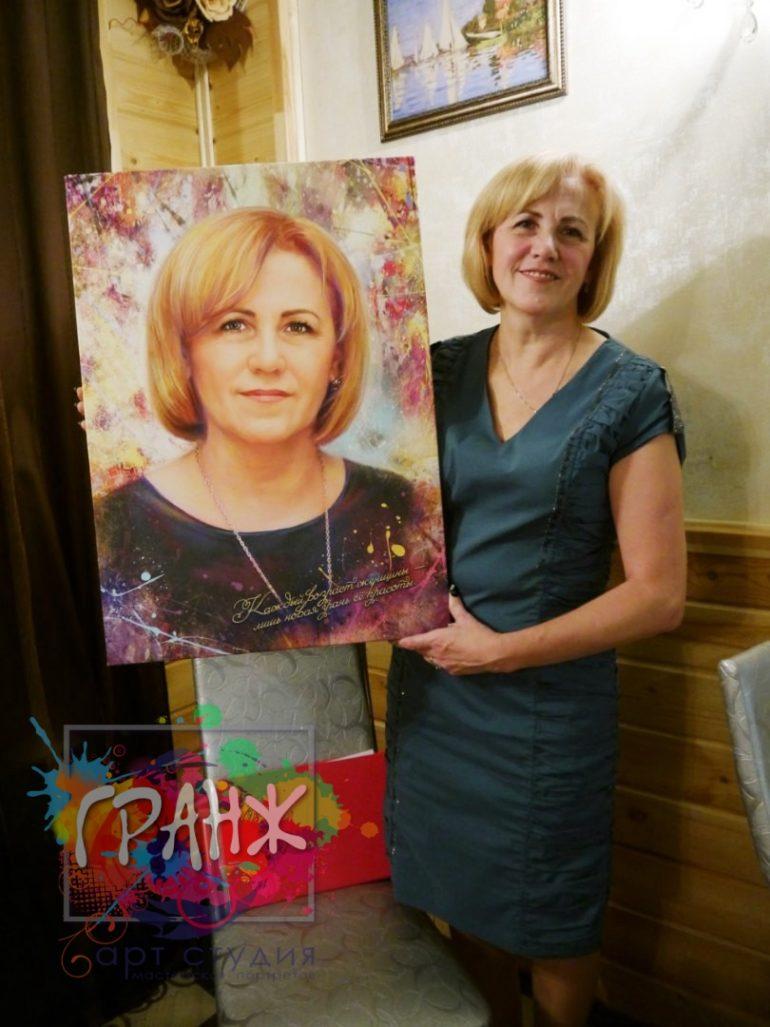 Портрет на заказ Томск