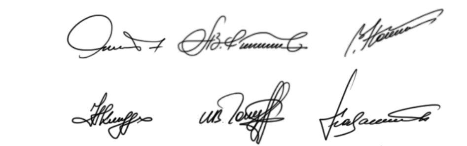 Разработка подписи человека онлайн Томск